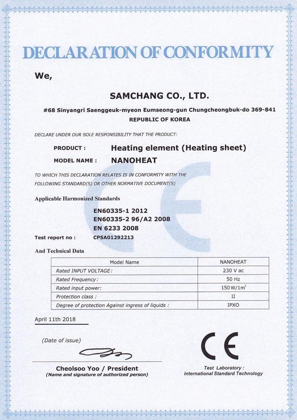 LARX CARBON-FILM.COM Certificate
